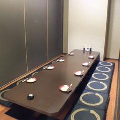 8~12名掘りごたつ個室席