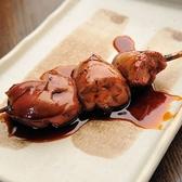 ひない小町 川崎店のおすすめ料理2