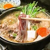 銀座 かんだのおすすめ料理2