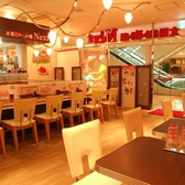 太陽のトマト麺Withチーズ 新宿ミロード店の雰囲気2