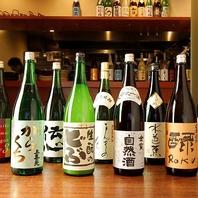 【全国から厳選!】日本酒の種類も豊富!