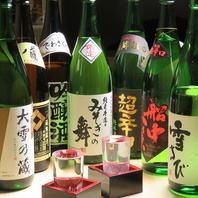 選び抜かれた厳選和酒!焼酎・日本酒を愉しめます♪