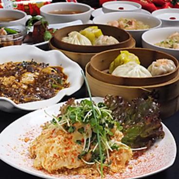 名家 華中華 ハービスPLAZA ENTのおすすめ料理1