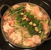肉どろぼうのおすすめ料理3