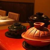 鳥海三のおすすめ料理3