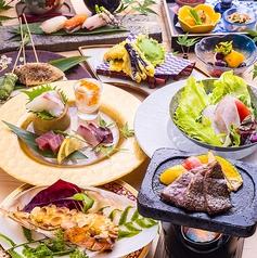 炭火と旬菜料理 季々 TOKITOKIのおすすめ料理1
