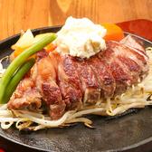 ステーキ&ハンバーグ ロッキーステーキのおすすめ料理2