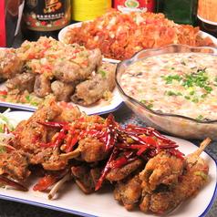 中華宴会x食べ飲み放...のサムネイル画像