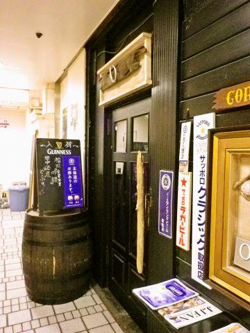 ちょい飲み処 CORNER STONE|店舗イメージ1