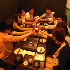 九州酒処 amamiの雰囲気1