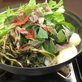 韓国家庭料理 新羅 しらぎのおすすめ料理3