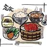 まるさ水産 名古屋本店のおすすめポイント2