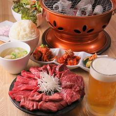 ホルモン焼肉 赤牛肉次郎のコース写真