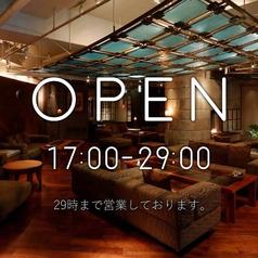 Ryuduki Lounge リュウヅキ ラウンジの写真