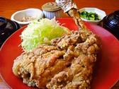 ほりでーゆ 四季の郷のおすすめ料理3