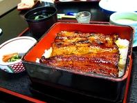 静岡県産の国産鰻を使用したうなぎ料理