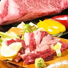 食彩だいにんぐ はるひ 加古川本店のコース写真