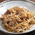 料理メニュー写真豚黒胡椒のレモン風味