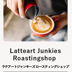 Latte Art Junkies Roasting Shop TauT阪急洛西口店