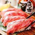 個室居酒屋 TOTORO 戸灯路 新宿東口店のおすすめ料理1