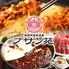 韓国料理 プサン苑 池袋店のロゴ