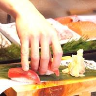 職人の寿司が59円(税抜)~