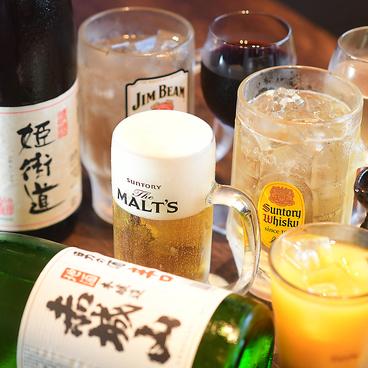 居酒屋 十八番 OHAKOのおすすめ料理1