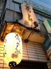 蕎家 長崎の写真