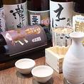 こだわりの日本酒!店長オススメの限定日本酒が楽しめます♪季節によってラインナップを変更していますので、毎回違った日本酒を楽しんでいただけるかもしれません!焼鳥との相性は言うまでもなく抜群!