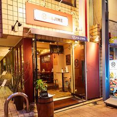 ワンコインフレンチ hajime 広島立町店の外観1