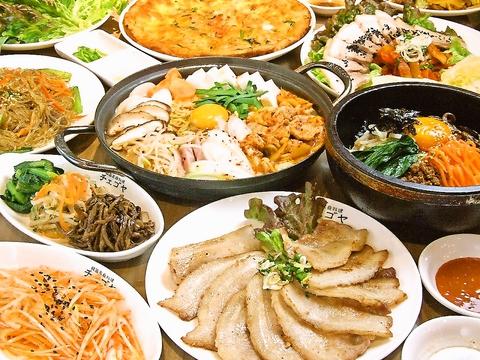 韓国家庭料理を楽しむなら『チェゴヤ』だね!人気ランキング番組で有名シェフも絶賛!