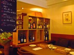 レストラン・カリヨンの写真