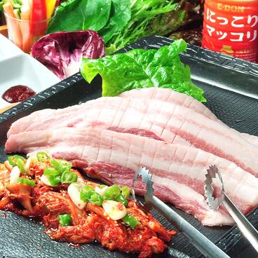 唐竹家 虎ノ門店のおすすめ料理1