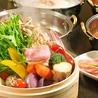 Nouka Dining 土やさいのおすすめポイント1