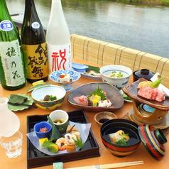 京料理 竹島 ICHIGOのおすすめ料理1