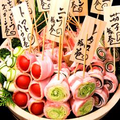 個室居酒屋 野菜巻き串屋 うず巻のおすすめ料理1