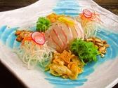 香港仔竜沙のおすすめ料理2