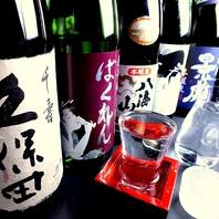 日本酒の品ぞろえ抜群☆