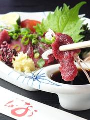 宴の郷 La'ならのおすすめ料理1