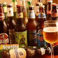 世界のクラフトビール多数ご用意