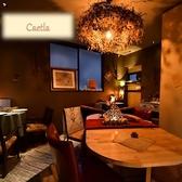 Caetla サエラ ごはん,レストラン,居酒屋,グルメスポットのグルメ