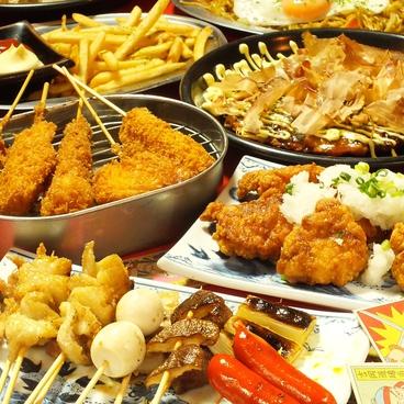 半兵ヱ ハンベエ 歌舞伎町靖国通り松屋隣の東海苑ビル3階店のおすすめ料理1