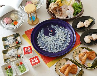 銀座ふく太郎のおすすめ料理1