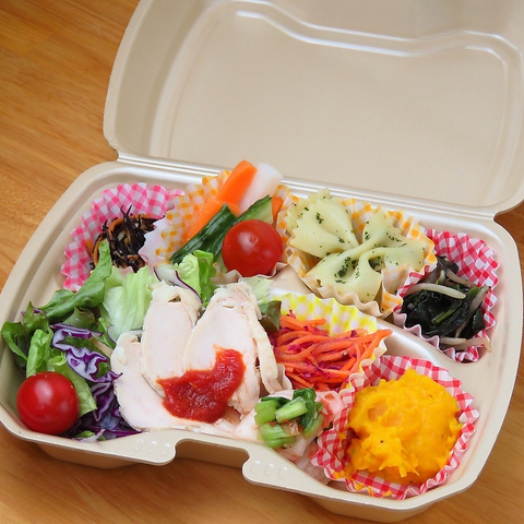 【テイクアウト】体質改善弁当(ご飯無し)¥800