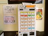 横浜ラーメン はま家の雰囲気3