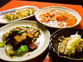 中国料理 酒家 花とも 奈良のグルメ