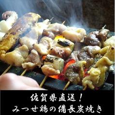 正夢 松山のおすすめ料理1