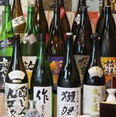 日本酒酒場 萬惣屋 まんそうやのおすすめ料理3