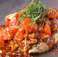 あのトマトお好み焼が京橋で食べられる!!