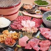 食べ放題が人気!ジンギスカンは2480円~、焼肉は2980円~ご用意♪